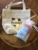 The Yarnworker Weaving 101 Cowl Kit